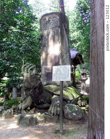 图库照片: 松江市 岛根县 地标