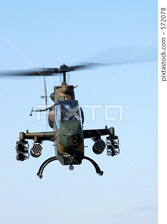 直升飞机 武装 直升机