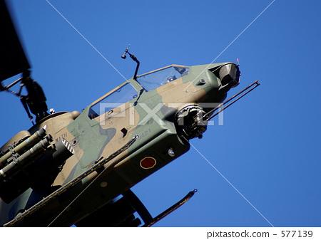 直升飞机 眼镜蛇 反坦克直升机