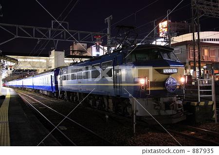 轨道 东海道本线 夜间列车