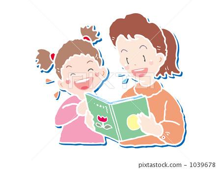 父母和小孩 孩子 描述