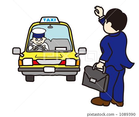 关闭 出租车 司机