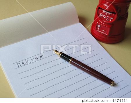 钢笔 信纸 首页 照片 文具 笔 钢笔 横写 钢笔 信纸  *pixta限定素材