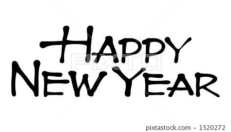 手写字符 英文字母 新年贺卡-图库插图 [1520272]