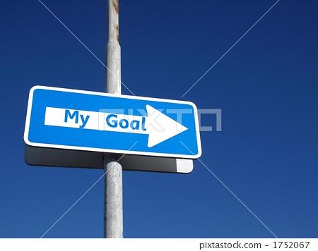 my goal-图片素材 [1752067] - pixta
