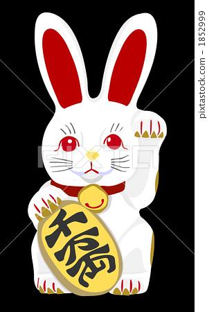 招财猫 兔子 插图