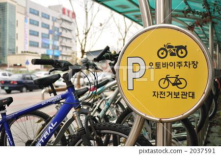 停车场 自行车停放 自行车