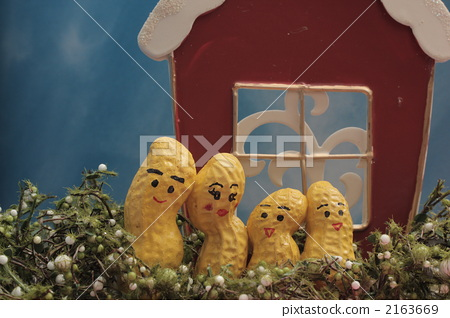 四人家庭 人生计划 拥抱