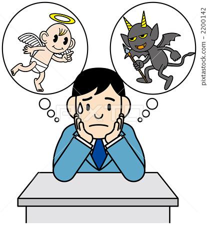 动漫 卡通 漫画 设计 矢量 矢量图 素材 头像 414_450