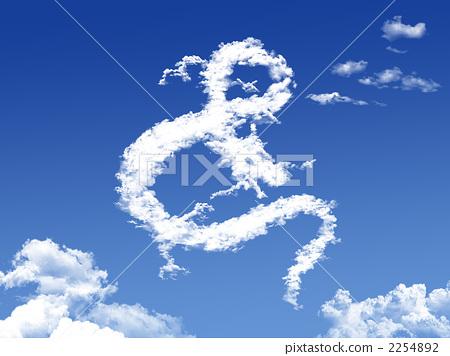 背景 壁纸 风景 设计 矢量 矢量图 素材 天空 桌面 450_356