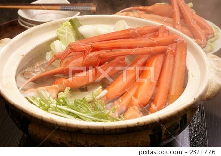 图库照片: 螃蟹火锅 松叶蟹 雪蟹