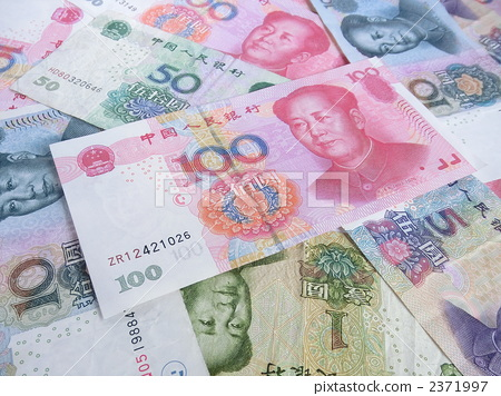 钞票 人民币 起源於中国