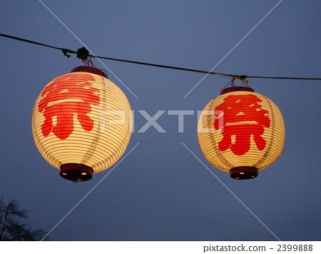 夏日嘉年华 纸灯笼 中国灯笼