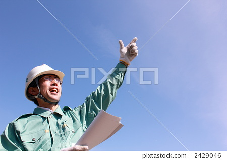 职业_上班族 制造业_蓝领工人 蓝领工人 照片 工人建筑业建筑业务建筑
