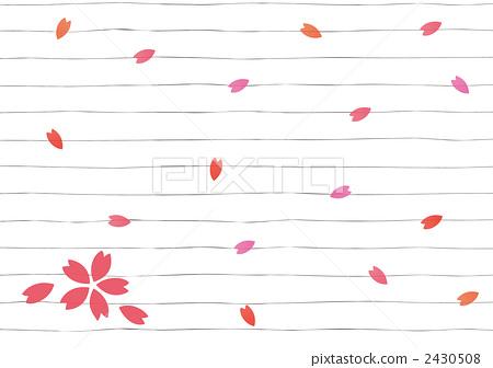 樱桃树 横格 横线