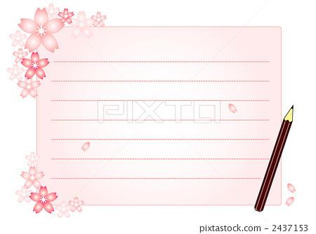 插图素材: 书写纸 信纸 信件