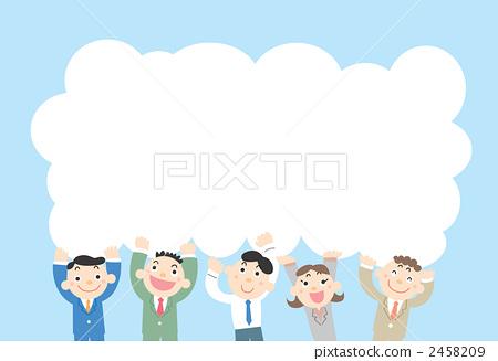 插图 工艺品 人物 劳动者 人 人物  *pixta限定素材仅在pixta网站,或