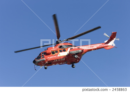 直升飞机 直升机灭火 消防直升机