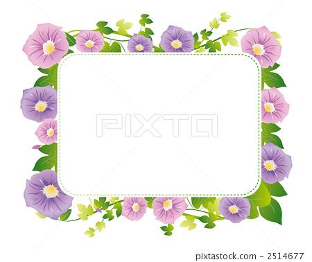 ppt 背景 背景图片 边框 模板 设计 相框 450_378