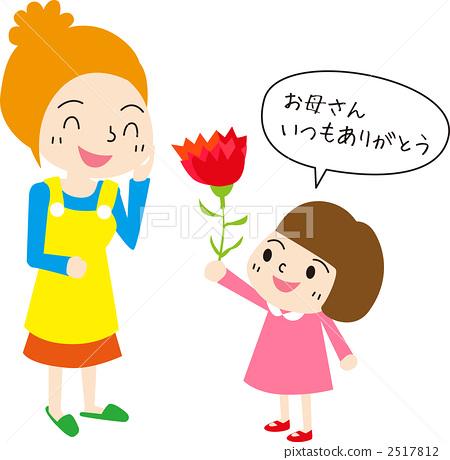 礼物 首页 插图 人物 女性 女孩 母亲节 妈妈 礼物  *pixta限定素材仅