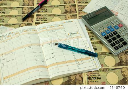 家庭账本 巨额帐单 钱