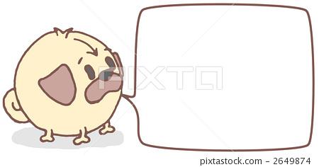 幼儿教师绘画边框