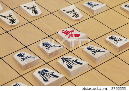 日本将棋棋子 将棋图片