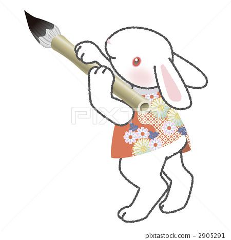 白兔子 拟人化 书法