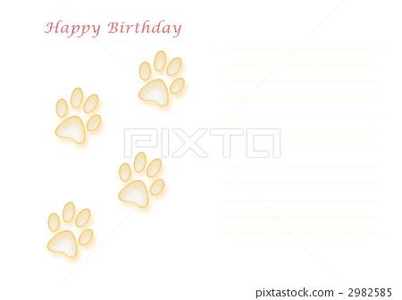 插图 活动_节日 生日 生日蛋糕 信纸 书写纸 生日  *pixta限定素材仅
