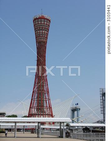 港口瞭望塔 神户港塔 海报-图库照片 [3103441]