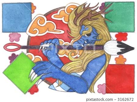 龙 属龙 绘画插图
