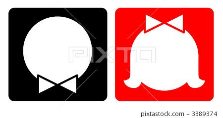 logo 标识 标志 设计 矢量 矢量图 素材 图标 450_239