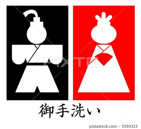 logo 标识 标志 设计 矢量 矢量图 素材 图标 450_412