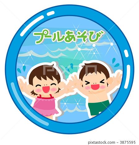 幼儿园儿童 休闲游泳