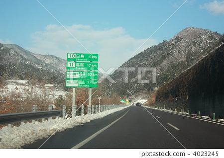 照片素材(图片): 高速公路 道路 岐阜