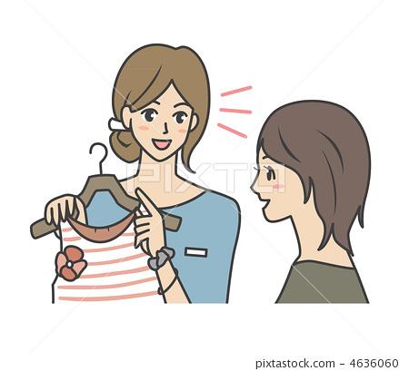 图库插图: 客户服务 店员 售货员