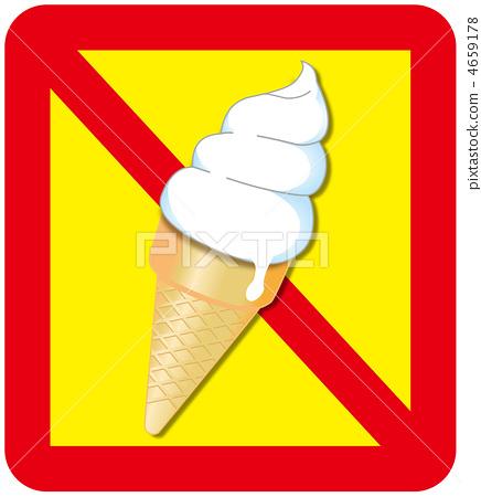 图库插图: 冰淇淋 软冰淇淋 禁止标志图片