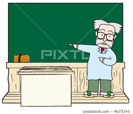 学习 老师 教师-插图素材 [4673145] - pixta图库