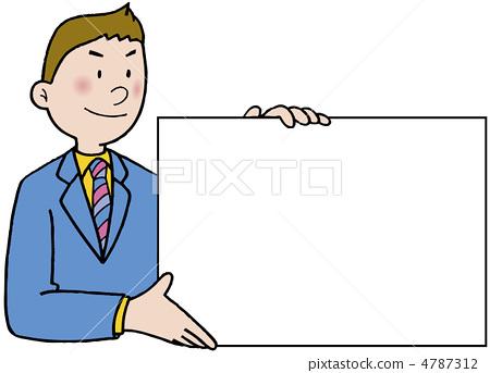 企业员工手绘图片素材