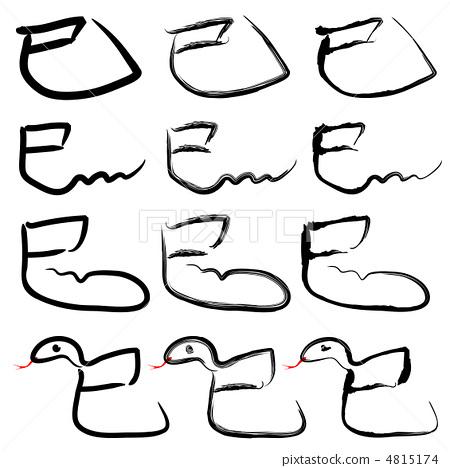 毒蛇简笔画画法