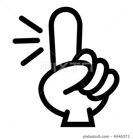 矢量图 矢量 手指