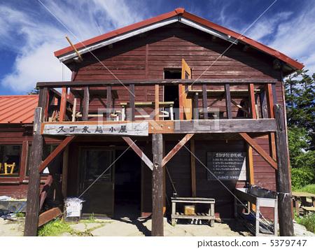 图库照片: 山庄 山区别墅 山野中的小木屋