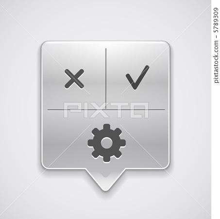 2.0调音电路图