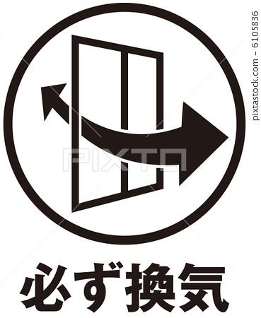 logo logo 标识 标志 设计 图标 369_450