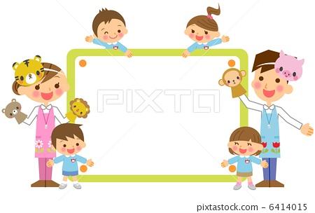 图库插图: 老师 教师 幼儿园儿童