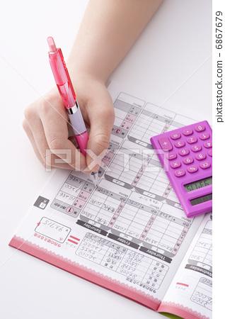 家庭账本 笔记 手