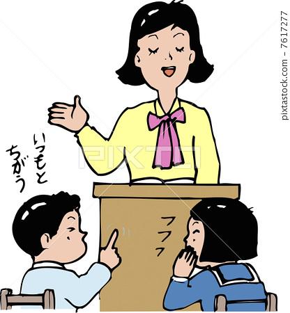 动漫 卡通 漫画 设计 矢量 矢量图 素材 头像 416_450