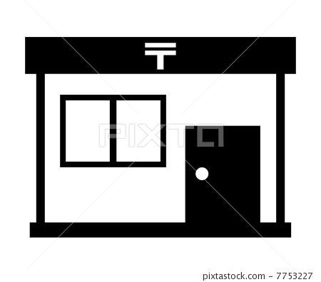 邮局的标志怎么画步骤