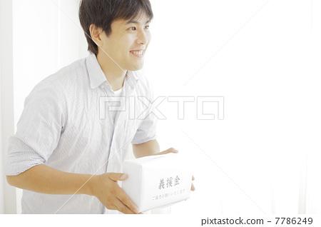 基金 收集箱 公司职员-图库照片 [7786249] - pixta