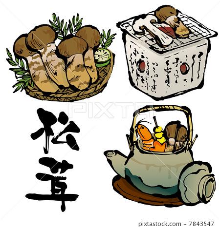 松茸蘑菇 酷热的 日本菜肴